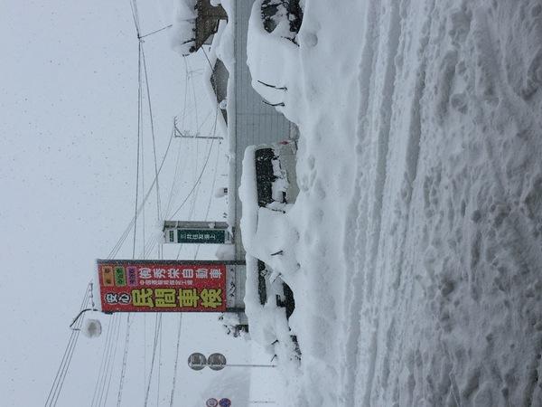 大雪でした!